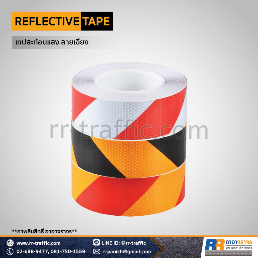 REFLECTIVE TAPE 4-2