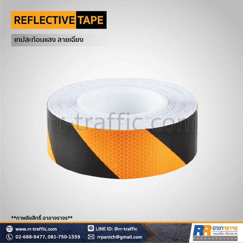 REFLECTIVE TAPE 4-4