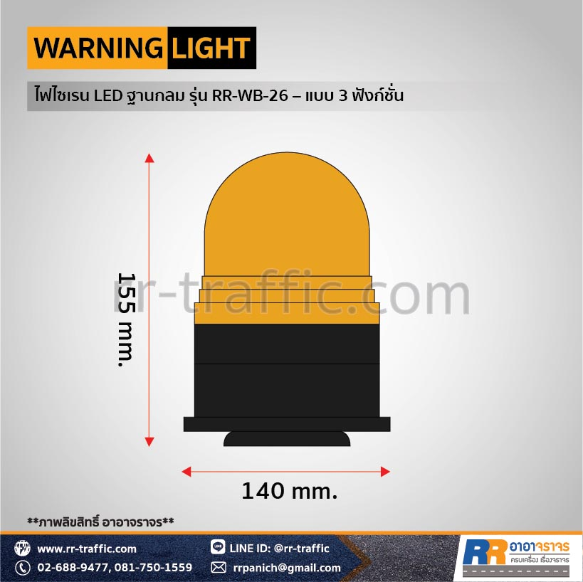 WARNING LIGHT 28-6
