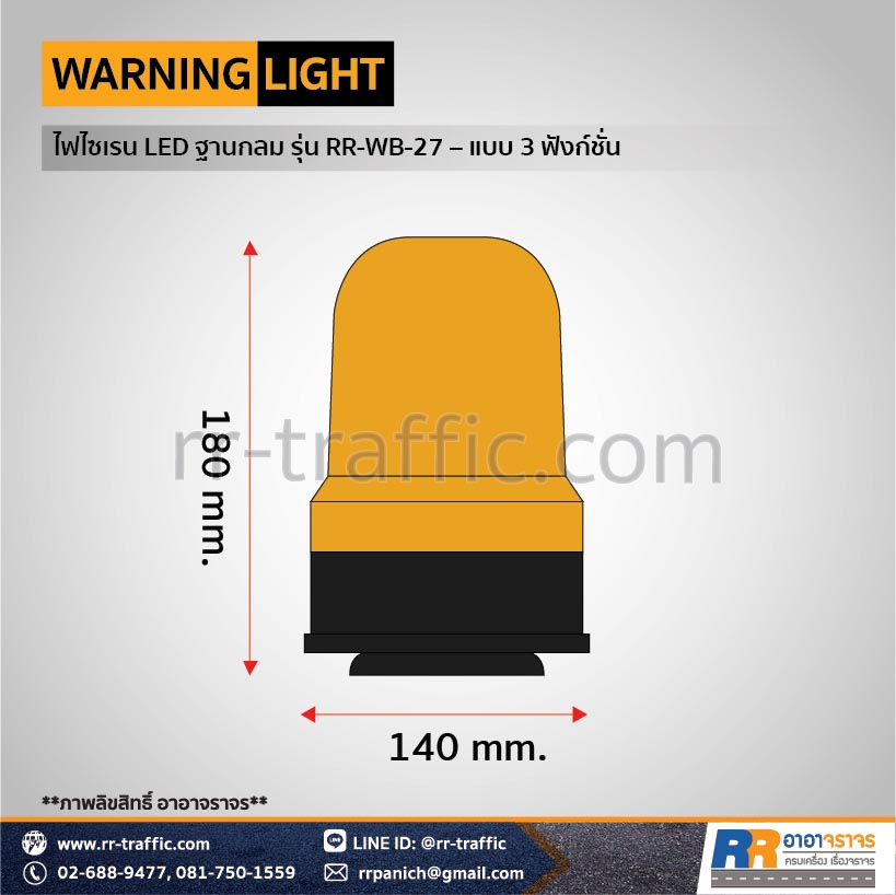 WARNING LIGHT 29-6
