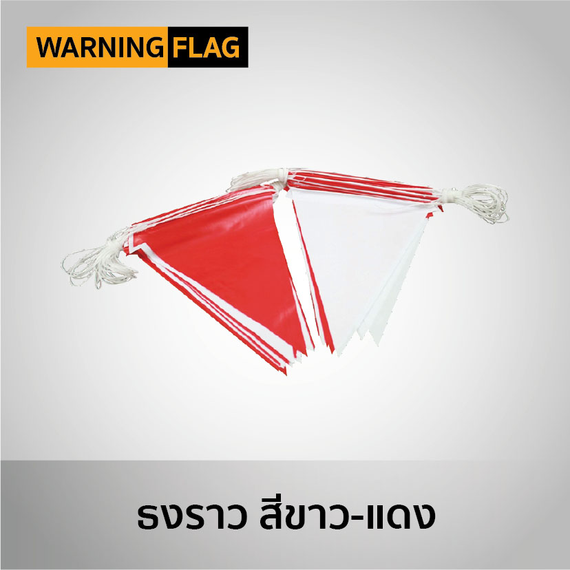rr WARNING FLAG 01