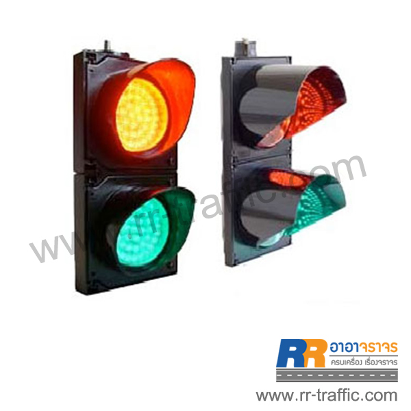 rr trafficlight 2