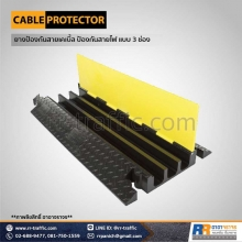 cable-protector-3-2
