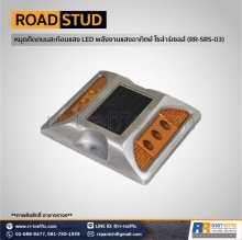 road-stud-3-1-profile