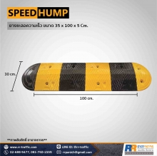 speed-hump11-27