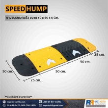 speed-hump12-2