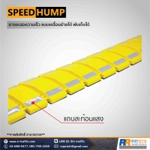 speed-hump15-2