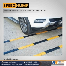 speed-hump5-5