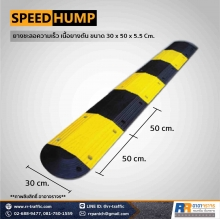 speed-hump6-2