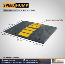 speed-hump8-2