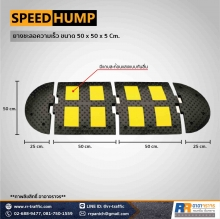 speed-hump9-2