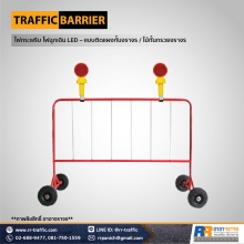 traffic-barrier-10aa-8