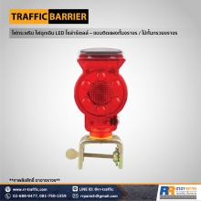 traffic-barrier-9a-2