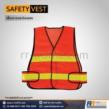 traffic-safety-vest
