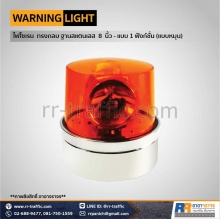 warning-light-19-2