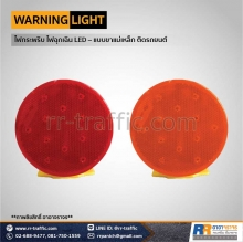 warning-light-20-24-2