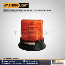 warning-light-26-26