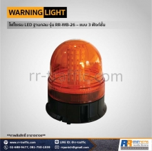 warning-light-28-2