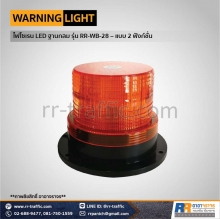 warning-light-30-2