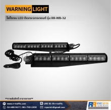 warning-light-34-2