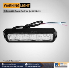 warning-light-35-2