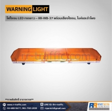 warning-light-38-9