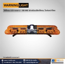 warning-light-39-3
