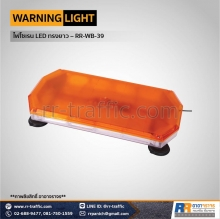 warning-light-40-3