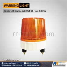 warning-light-41-02