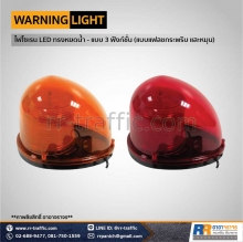 warning-light-5-2