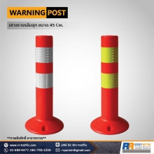 warning-post-1-2