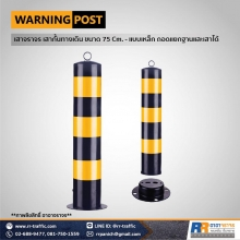 warning-post-12-2