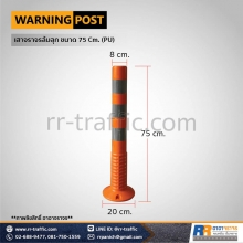 warning-post-2a-3
