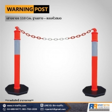 warning-post-5-2